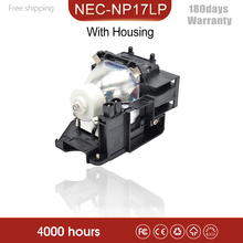 תואם מקרן מנורת Buld NP17LP UM עבור NEC UM330W / UM330X