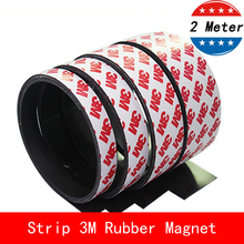 2 Meters self Adhesive Flexible Magnetic Strip 3M Rubber Magnet Tape width 10mm 12mm 15mm 40mm thickness 2mm цена и фото