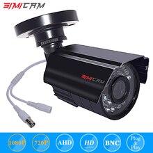Водонепроницаемая аналоговая цилиндрическая камера видеонаблюдения высокого разрешения 1080P AHD / TVI / CVI/CVBS