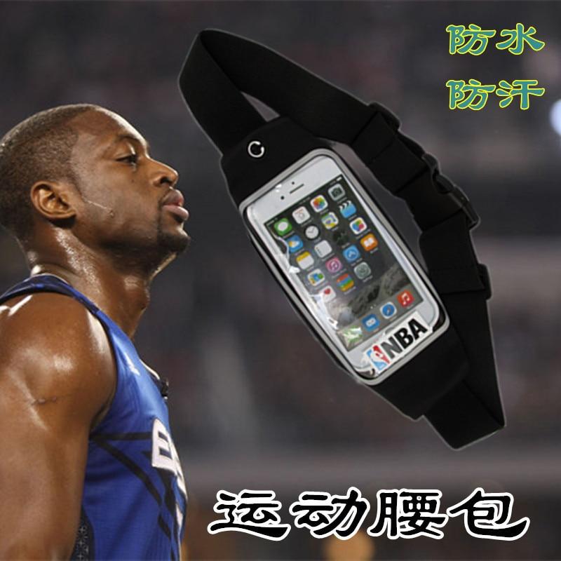 Running Basketball Equipment Sports Waist Pack Outdoor Fitness Mobile Phone Bag Hidden Body Hugging Waterproof Men And Women Bel