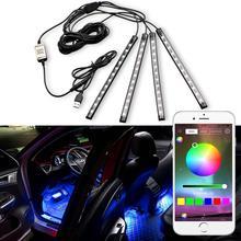 Автомобильный светодиодный светильник с USB управлением, RGB Светодиодная лента для Tesla модель 3 Модель s модель x Fiat Grande Punto 500x Tipo 500 Coupe