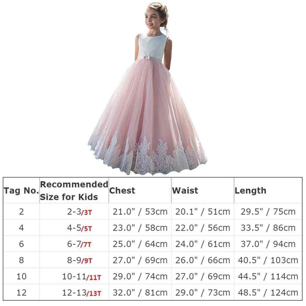 Детские платья подружки невесты; платье для свадебной вечеринки с цветочным узором для девочек; фатиновое бальное платье с вышивкой и шлейфом; длинное платье принцессы для фотосессии