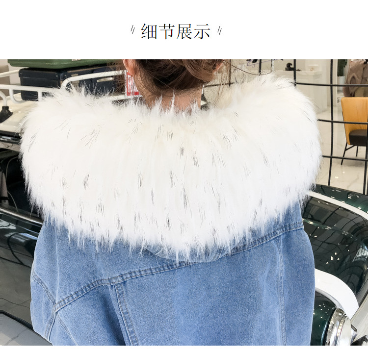 Hcdb8b8a2806c4e03b2ab51647bf19b62L velvet thick denim jacket female winter big fur collar Korean locomotive lamb coat female student short coat