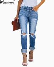 Пикантные ботинки до середины талии рваные джинсы для женщин