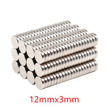 10/20/50/100Pcs 12x3mm Small Strong Round NdFeB Magnet N35 Rare Earth Neodymium Magnet For Fridge Craft Office Whiteboard Map