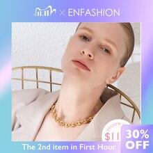 Enfashion punk grãos de café link corrente gargantilha colar feminino aço inoxidável cor do ouro hip hop rock colares masculino jóias p3022