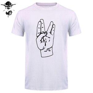 Мужская футболка с принтом Booba Music Damso - Fais Moi Un Vie, летняя хлопковая Повседневная футболка с забавным принтом, 6XL