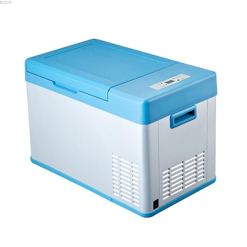 23L Car Mini Refrigerator Vehicle Mini Dormitory Refrigeration Compressor Car Home Dual Use Portable Small  Refrigerator
