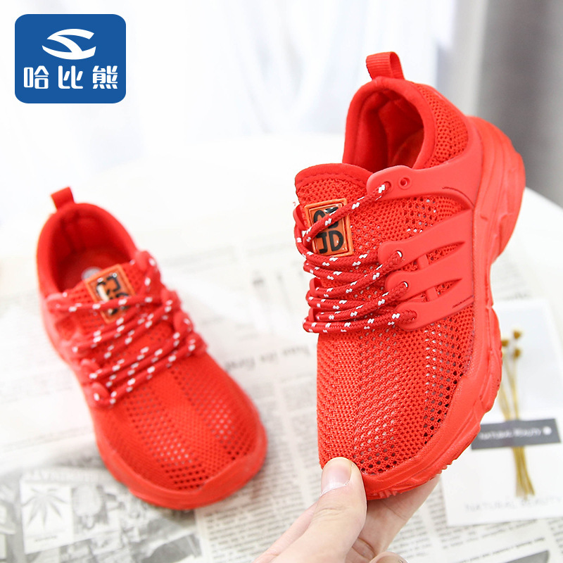 Ha Than Xiong Tongxie 2019 Autumn Children Shoe Catamite Net Shoes Girl Leisure Time Sneakers