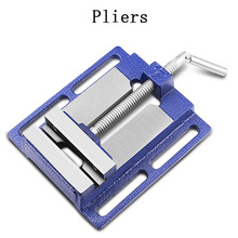4 Inch Precision Vise American Pliers Small Vise Clamp Pliers Drilling Machine Clamp
