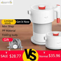 Xiaomi Deerma Electric kettle Folding Water Kettle Smart Flask Pot Auto Power-Off Protection 0.6L Kettle Teapot For Travel Home