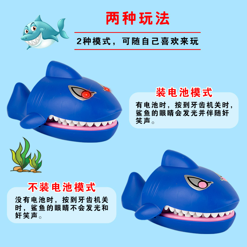 Купить с кэшбэком Large Shark  Mouth Dentist Bite Finger Game Funny Novelty Gag Toys For Children Family Trick Funny Game