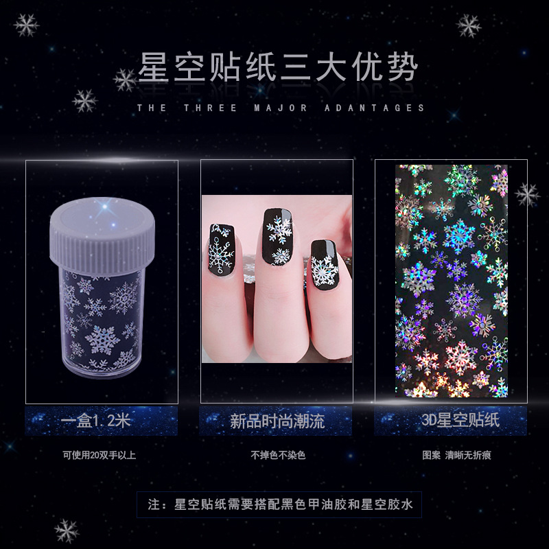 Cross Border For Nail Sticker Wholesale Star Stickers Transfer Printing Symphony Snowflake Nail Sticker Bottled 4 Cm * 12