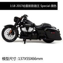 Maisto 1:18 harley davidson 2017 estrada rei especial motocicleta metal modelo brinquedos para crianças presente de aniversário brinquedos coleção