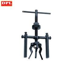 3 kiefer Inneren Lager Puller Getriebe Entsafter Schwere Automotive Maschine Werkzeug Kit Größe 200x135mm