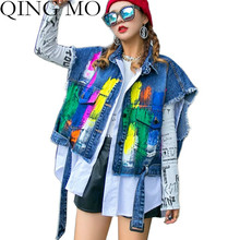 Denim Vest Graffiti Women Sleeveless Spring Autumn MO Patchwork QING Sashes with QYF151A