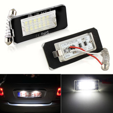 2PCS White 18SMD Car LED License Plate Light Lamp Beads for Mini Cooper R56 R57 R58 R59 Car Light Source Error Free 3w