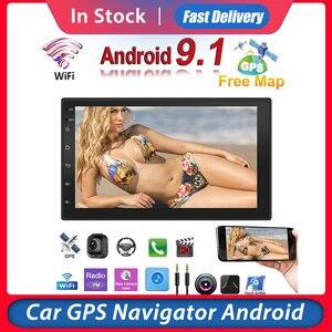 Car GPS Navigation 7 Inch Touc