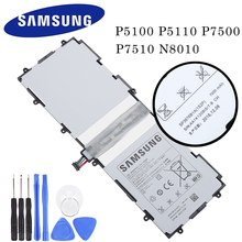 7000mAh SP3676B1A (1S2P) Batterie De Remplacement Pour Tablette Samsung Galaxy Tab 2 Note 10.1 P5100 P5110 P7500 P7510 N8010 SP3676B1A(China)