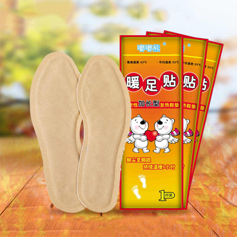 Warm Heated Iron Powder Vermiculite Activated Carbon Thermal Insoles Breathable Winter Shoes Insert Man Woman Boots Paste Pad