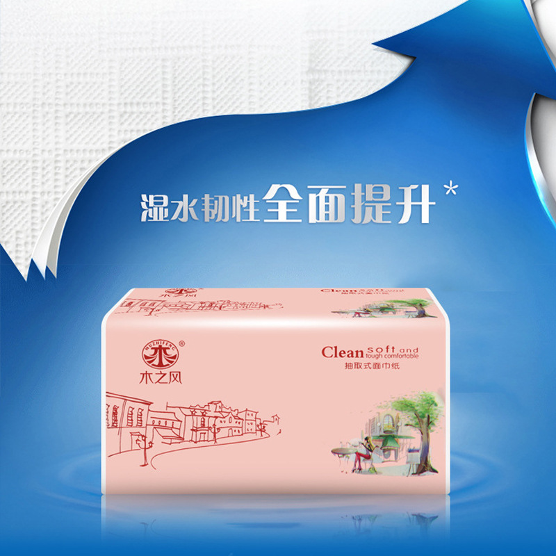Wood Of The Wind Paper Towel Paper Towel Hotel Household Tissue Paper Napkin Paper Napkins A Package Of 60 Smoke