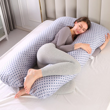 Pregnancy-Pillows Comfortable Maternity-Belt Sleepers-Cushion Bed U-Shaped Large Women