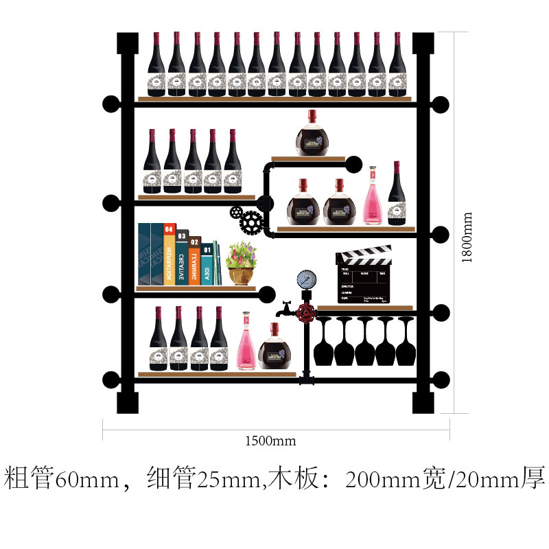 CF3 Wine Cabinet Wall Wine Bottle Rack,Home Wall Decoration Wine Cup Rack, Retro Design Creative Wall-mounted Wine Rack