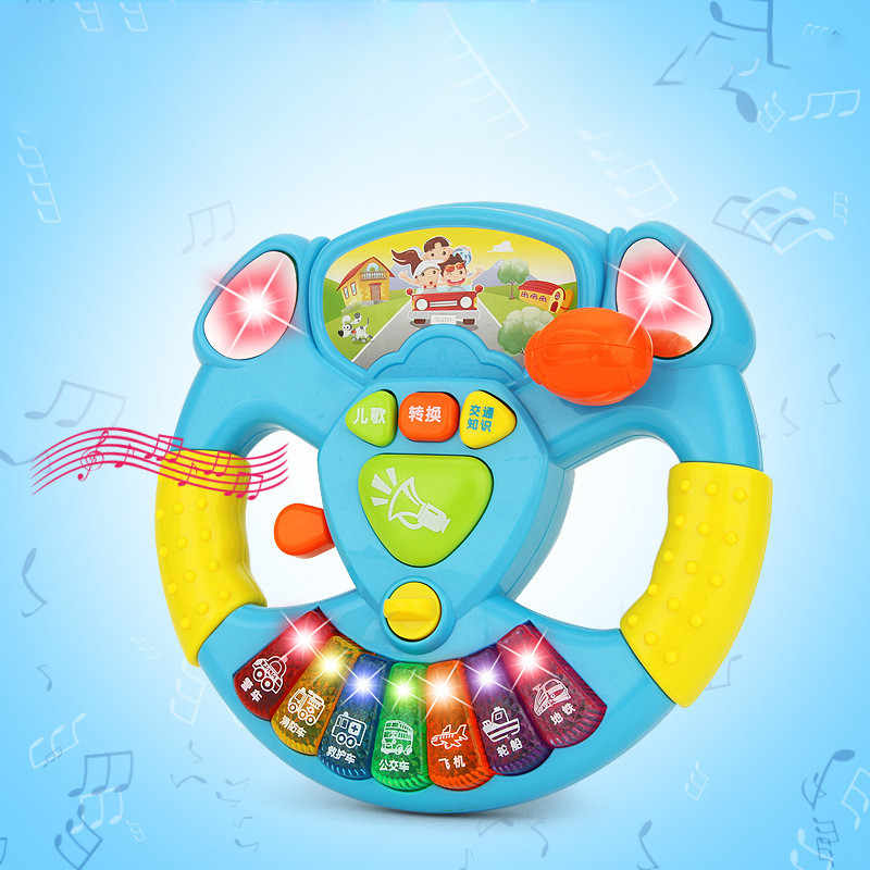 Musical Instruments Toy with light Children Car Steering Wheel Model Toys Early education machine Children Gift Story machine