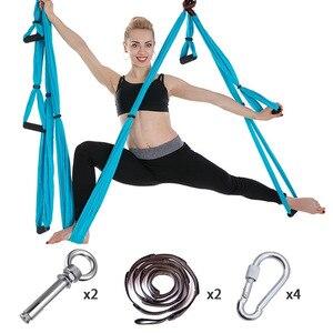 Image 3 - Hamac de Yoga aérien antigravité au plafond, Set complet de 6 poignées, balançoire, trapèze, dispositif dinversion pour gymnastique à domicile