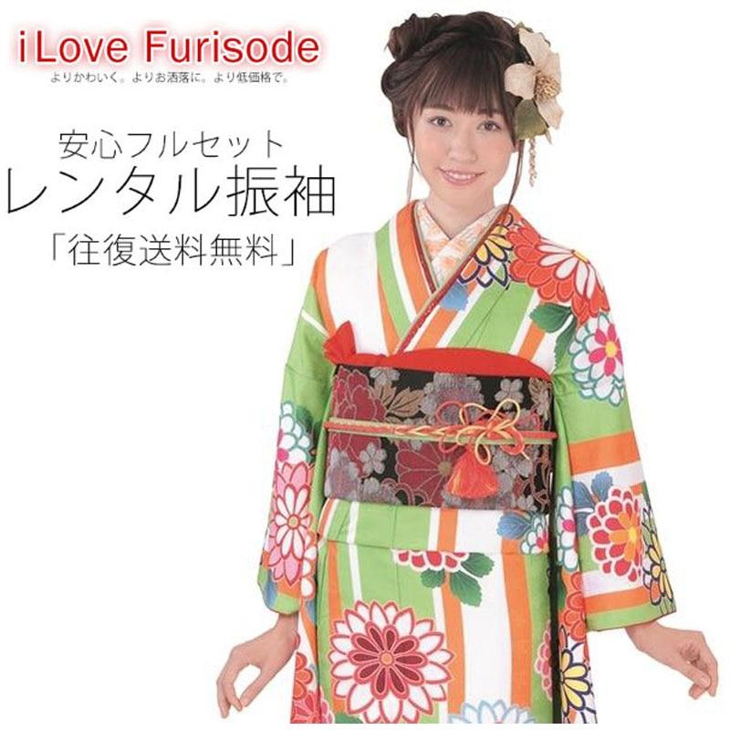 Fashion National Women Sexy Kimono Yukata With Obi Novelty Wedding Dress Japanese Cosplay Costume Floral One Size For Wedding