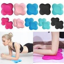 1pc/2 pçs multifuncional yoga joelheira pressão-resistente engrossar cotovelos mãos pulso almofada apoio de equilíbrio para prancha de fitness
