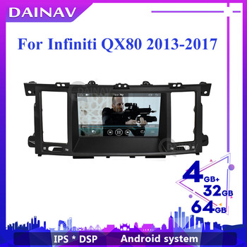 Android Vertical Screen Car Radio GPS Navigation For Infiniti QX80 2013-2017 Car Multimedia DVD Player Tesla Style 2din image