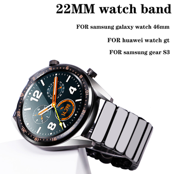 22mm ceramics strap For Samsung Galaxy Watch 46mm gear S3 Frontier huawei watch gt watch 2 46mm band amazfit GTR 47mm bracelet