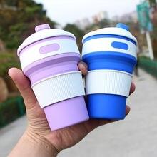 Новая силиконовая складная Выдвижная кофейная чашка для улицы