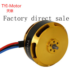 Image 5 - New Style Mini Brushless Motor 5010 II  340KV Agriculture Drone Accessories 1/4pcs