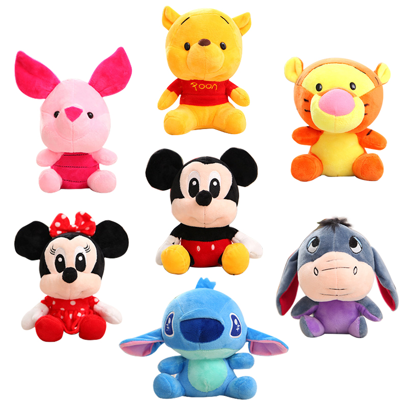 Stuffed Animals Plush Mickey Mouse Minnie Winnie the Pooh Doll Lilo and Stitch Piglet Keychain Birthday Gift Kid Girl Toy