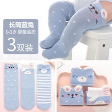 Infant Stockings Autumn And Winter Fine-combed Cotton Socks Men And Women Child Baby Floor Socks Children Boots Solid Color(China)