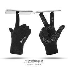 Touch Screen Knitted Gloves Winter Autumn Men High Quality Male Thicken Warm Wool Cashmere Solid Mitten Business