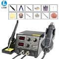 GORDAK 868D インテリジェント 3 で 1 帯電防止熱風デュアルデジタルホットエアーガンはんだステーション USB 充電携帯電話