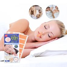72Pcs Treatment Snoring Stickers To Stop Snoring And Talk In Sleep Artifact With Mouth Tape To Ease Sleep For Sleep Health D2162
