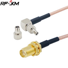 Sma мама К crc9/ts9 двойной разъем rf коаксиальный адаптер rg316