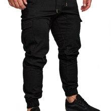 MRMT брендовые новые мужские брюки, повседневные модные эластичные брюки, мужские брюки, однотонные цветные штаны