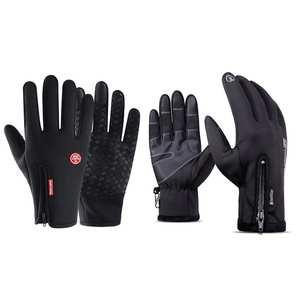 1pair Riding Gloves Mechanical Moto Gloves Men Motorcycle Shooting Finger Motorcycle Hunt Gloves Winter Bike Leather Full R W1J4