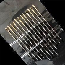 Набор инструментов для шитья из нержавеющей стали, набор из 12 инструментов для шитья и рукоделия иглы для слепых