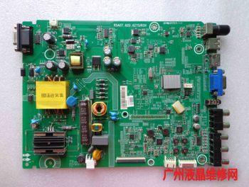 LED32H166 (BOM2 179930) motherboard RSAG7.820.6275 screen HD315DH-F12