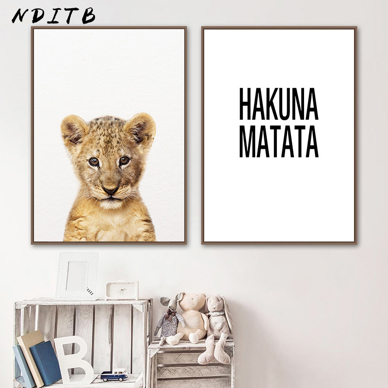 Cute Baby Animal Child Poster Nursery Quotes Canvas Art Print Simple Wall Painting Nordic Kids Bedroom Decoration Picture