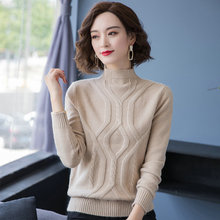 Women Half High Collar Pullover Sweaters Solid Colour Textured Knit Top Blue Purple White Green Sculptured Knitwear Autumn 2019 half sleeve high low pullover knitwear