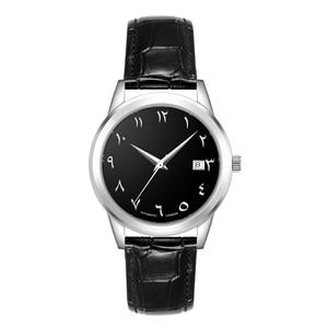 Image 1 - Automatic Self Wind Arabic Numbers Watch Arabian Clocks Muslim Watches Auto Movement
