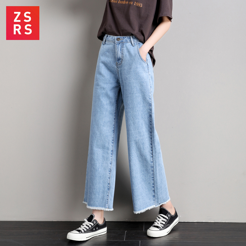 ZSRS Plus Size  Women Denim Wide Leg Pants Jeans Elastic High Waist Trousers Womens Clothing Casual Bottoms Pantalon Palazzo