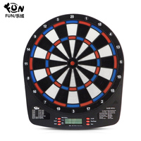 Soft safety electronic dart board set home indoor fitness adult children electronic target automatic scoring
